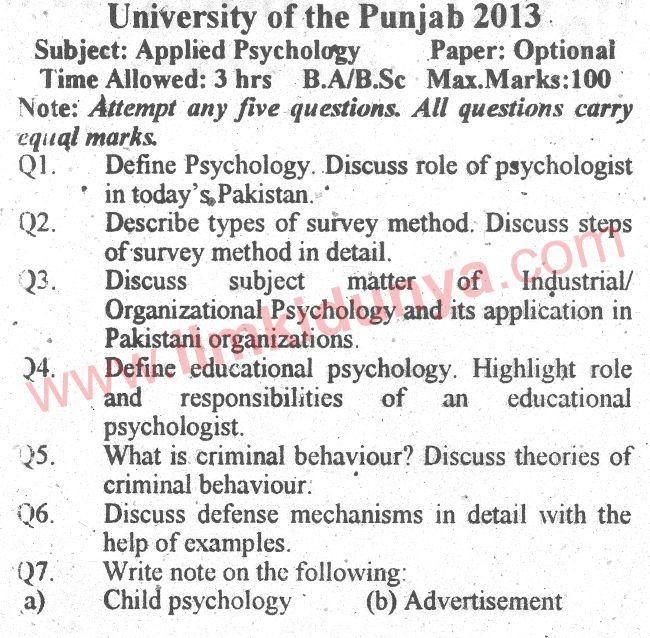 Name:  Past-Paper-Punjab-University-2013-BA-Psychology-Optional-English-Version.jpg Views: 132 Size:  123.1 KB