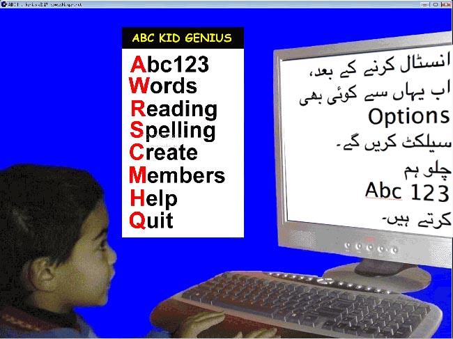 Name:  Abc kid2.jpg Views: 2869 Size:  94.9 KB