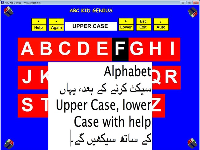 Name:  abc kid 4.jpg Views: 2843 Size:  91.8 KB