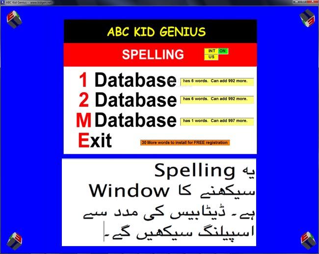 Name:  ABC kid6.jpg Views: 2780 Size:  87.5 KB
