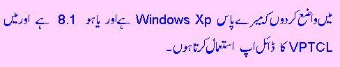 Name:  q.JPG Views: 81 Size:  9.6 KB
