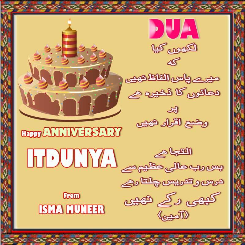 Name:  itd-annivrsry-Duaa-Isma.jpg Views: 2956 Size:  95.3 KB