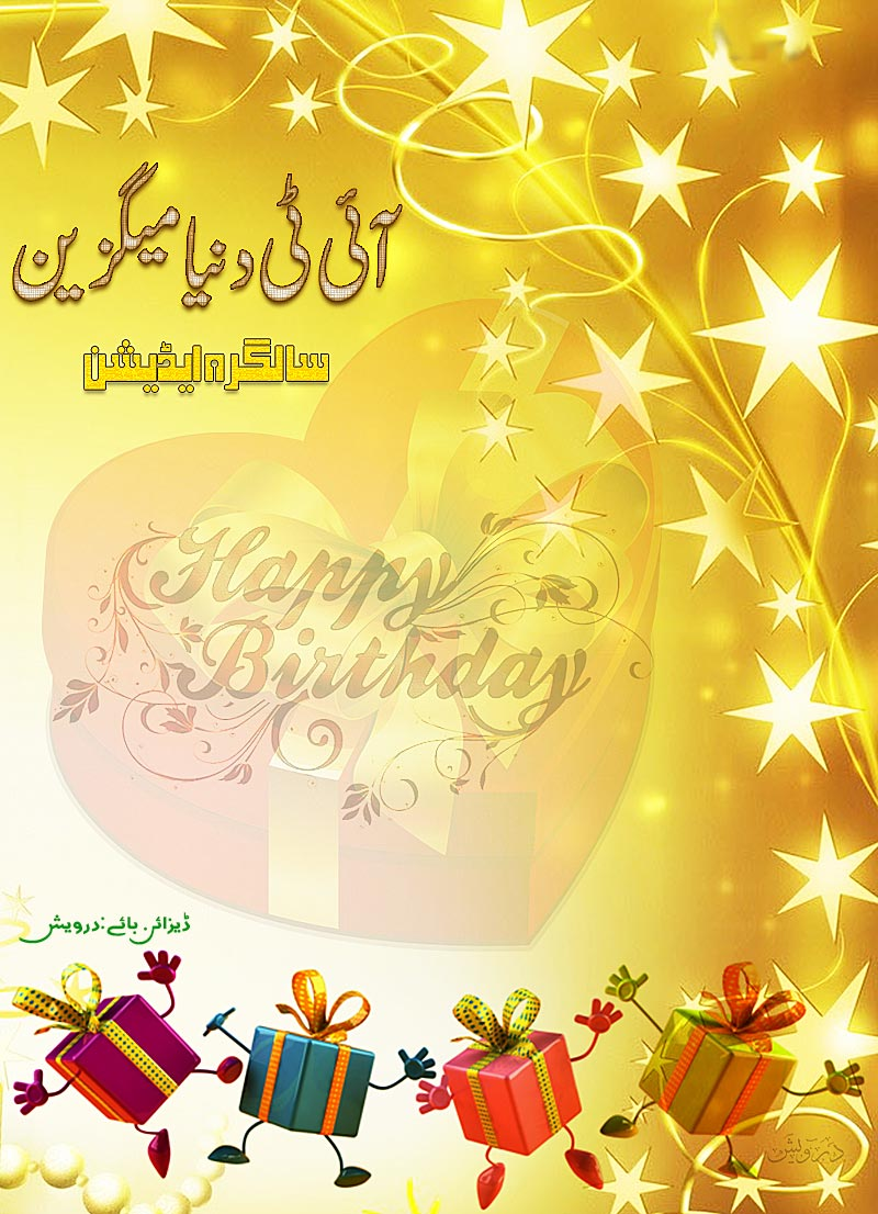 Name:  8th-Birthday-DarwishDesign1.jpg