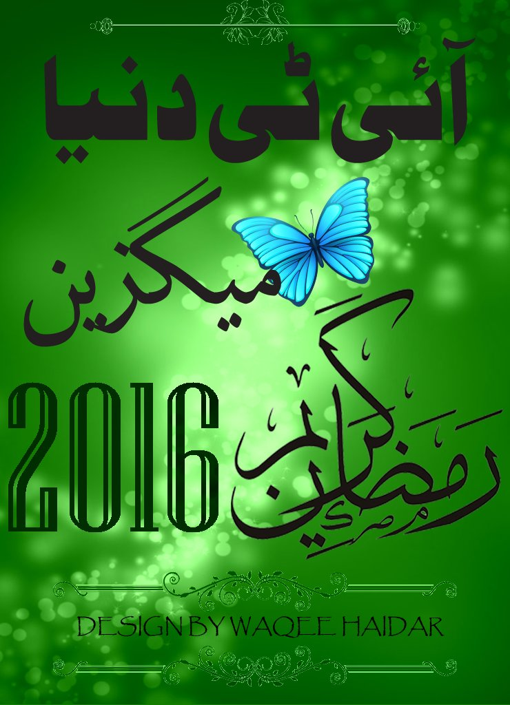 Name:  itDUNYA_RAMZAN_MAGAZINE.jpg