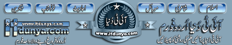 Name:  hassan banner.png Views: 31 Size:  118.6 KB