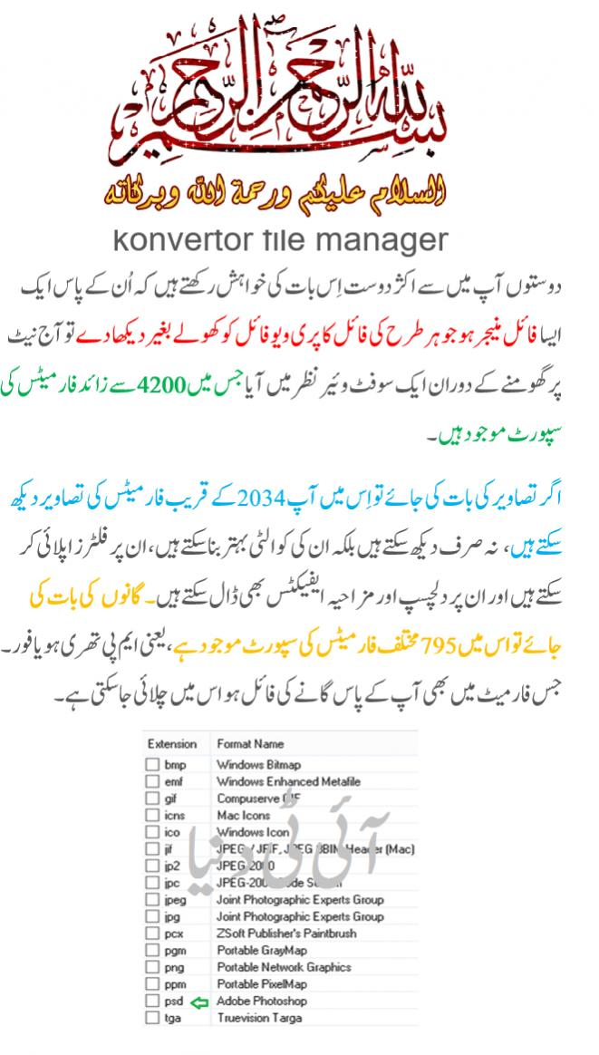 Name:  page one file manager.jpg Views: 316 Size:  95.8 KB